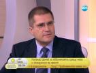 Николай Цонев: Цветанов е наредил арестът ми да бъде унизителен
