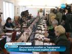 """Депутатите решават за """"кариерните бонуси"""" във Висшия съдебен съвет"""