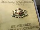 Народното събрание отхвърли кариерните бонуси на магистратите (ОБНОВЕНА)