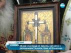 Икона с частица от кръста, на който е разпъзпънат Христос, вече е в Силистра