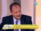 Михаил Миков: За ГЕРБ подслушването е панацея