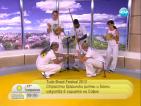 Страстните бразилски ритми се пренасят в сърцето на София