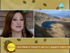 Седемте рилски езера са една космична информационна банка