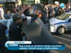 Варненци протестират в защита на Морската градина, стигна се и до арести (ОБНОВЕНА)
