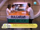 Българските фенове последваха Мадона чак до Берлин