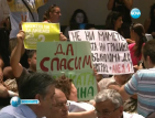 Морската градина във Варна няма да бъде застроена