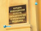 Броят на болните от менингит в Пловдив надхвърли 100