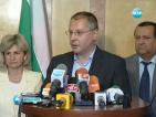 Опозицията обвини управляващите в кражба (ОБНОВЕНА)