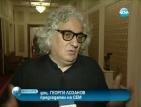 СЕМ похвали Нова ТВ и обществените медии