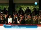 Чавес демонстрира добро здраве в публична изява