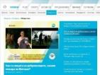 Сайтът на Нова ТВ спечели приз за най-добрата социална връзка с хората (ОБНОВЕНА)