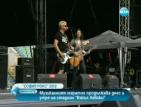 """Музикалният маратон """"София Рокс"""" 2012 продължава на 7 и 8 юли на стадион """"Васил Левски"""""""
