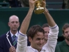 Залог за Федерер преди 9 години носи 100 хиляди паунда