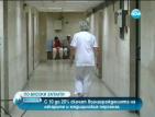 Заплатите на лекарите и медицинските сестри се покачват