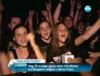 Над 20 хил. души гледаха тричасовия концерт на Guns N' Roses