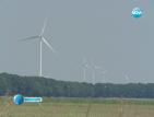 ДКЕВР: 7.08% от скока на тока се дължат на разходи за зелена енергия