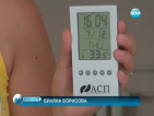 Пациенти в ломска болница лежат при температури над 33 градуса