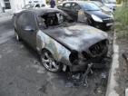 4 автомобила горяха през изминалата нощ