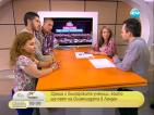 Петима българи извисяват гласове на Олимпиадата в Лондон