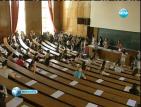 1500 кандидат-студенти се явиха на изпит по история