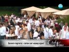 Белите партита – летен хит номер едно