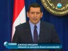 Дамаск отрича да е използвал тежко оръжие в село Тремсех