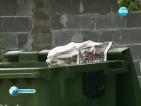 Мъж изсипа контейнер с боклуци пред кметството в знак на протест