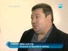 Обвиниха шефа на затвора в Бургас в длъжностно престъпление (ОБНОВЕНА)