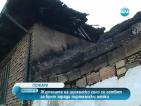 Серийни палежи тормозят жителите в шуменско село