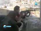Въстаническата армия в Сирия подема атака срещу режима