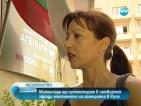 Митничари излизат на протест заради преместването им в Русе