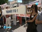 Фармацевти от цялата страна протестират пред здравното министерство (ОБНОВЕНА)