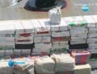 В САЩ заловиха наркотици за 300 милиона