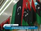 Либералната коалиция печели парламентарните избори в Либия