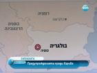Още преди година: Израел помоли за засилване на мерките за сигурност