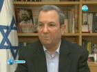 Израелското правителство обвини Иран за атаката