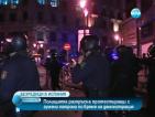 30 са ранените при протестите в Испания