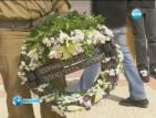 Израел се сбогува с жертвите на терористичния акт в Бургас (ОБНОВЕНА)