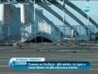 """Израел търси из Европа съучастника на атентатора от """"Сарафово"""" (ОБНОВЕНА)"""