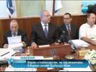 Нетаняху сочи за виновник Хизбула, Николай Младенов се въздържа