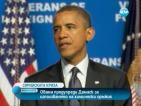 Обама предупреди режима в Сирия да не използва химическо оръжие