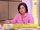 Журналист: Управляващите мълчат гузно за атентата в Бургас
