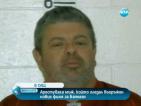 Арестуваха подражател на масовия убиец от Колорадо