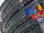 ЕС не включи Хизбула в черния списък