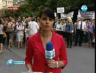Митничарите излизат на протест за втори пореден ден (ОБНОВЕНА)