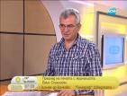 """Издаването на български дипломи според Турция е """"организирана престъпност"""""""