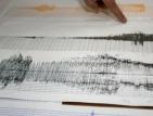 Трус с магнитуд 6.4 разлюля индонезийския остров Суматра