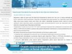 Турция спира легализирането на български дипломи за висше образование