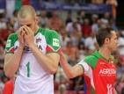 Загуба за волейболните национали в Лондон