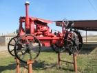 Мирослав Найденов отново излъга младите фермери